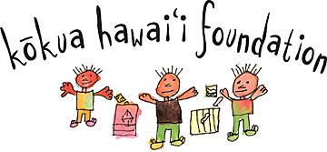 Kōkua Hawaiʻi Foundation Logo